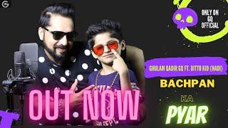 Bachpan Ka Pyar Badshah New Song,Astha Gill, Rico, Sahdev Dirdo, GQ X Ditto Kid Hadi