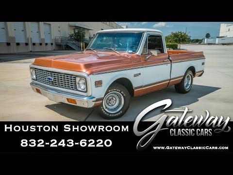 1971 Chevrolet C10, Gateway Classic Cars - Houston #1606