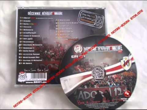 2012 IKHAWFOU GROUPE LIBERTA GRATUITEMENT TÉLÉCHARGER FINA MP3
