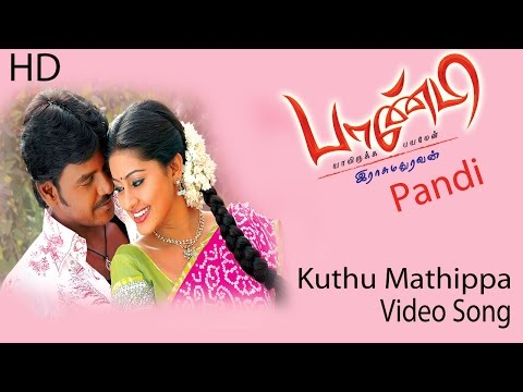 Kuthu Mathippa Video Song - Pandi | Raghava Lawrence | Sneha | Srikanth Deva | Rasu Madhuravan