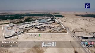 """اجتماع رباعي في منطقة البحر الميت لإحياء مبادرة """"ممر السلام والازدهار"""""""
