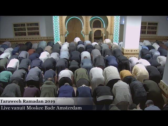 Taraweeh Ramadan 2019 Deel 20