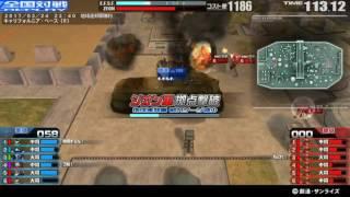 戦場の絆 17/03/24 23:40 キャリフォルニア・ベース(R) 6VS6 Sクラス thumbnail