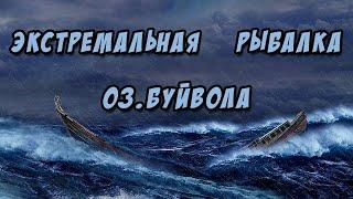 Экстремальная рыбалка в шторм на озере Буйвола Буденновск Февраль 2021