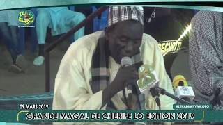 Rajass Khassida par S.  Bollé Mbaye   Magal Cherif Lo 2019