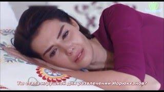 """Турецкий сериал """"День, когда была написана моя судьба"""". 5 серия"""