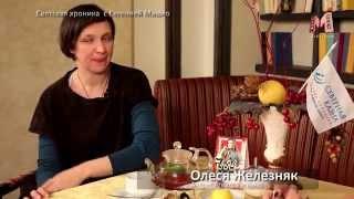 Олеся Железняк  Светская хроника с Е  Машко часть 1