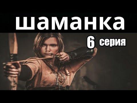 Фильм о Сверхъестественных Способностях 6 серия из 20   (детектив, боевик, криминальный сериал)