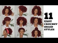 11 QUICK AND EASY CROCHET BRAID STYLES | How to
