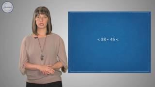 Математика 4 Оценка суммы  Оценка произведения