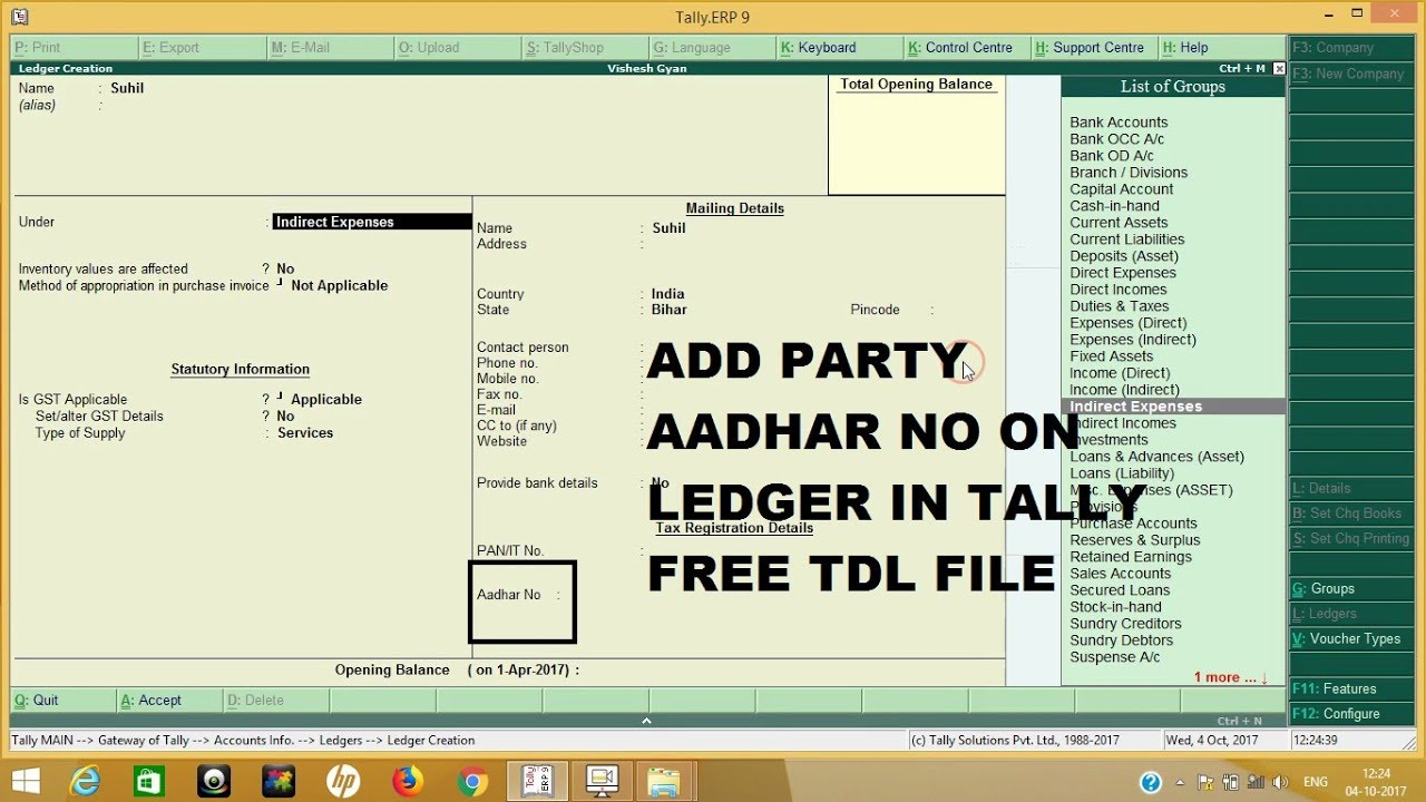 ADD AADHAR NO FREE TDL FILE IN TALLY ERP 9 6 1 | aadhar no tdl file | GST  TALLY