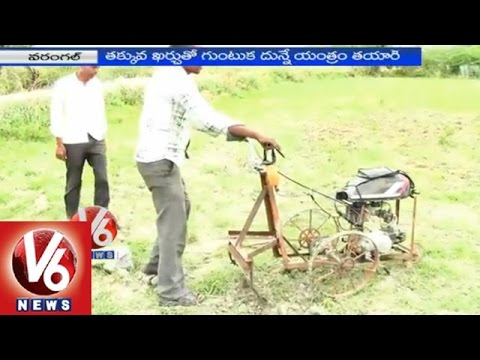 An innovative Idea To Plough The Field With A Bike Engine || Warangal || V6 News