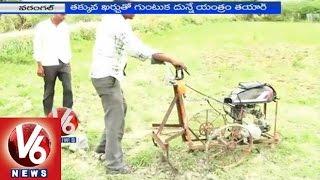 An innovative Idea To Plough The Field With A Bike Engine || Warangal || V6 News