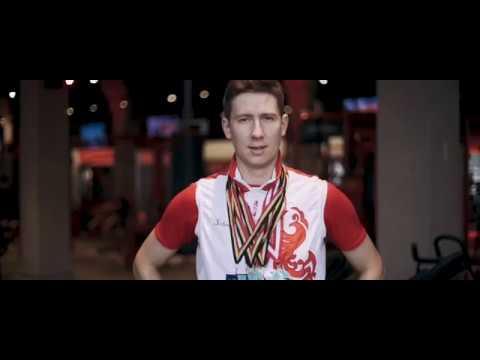 Мотивация в спорте. Сергей Шушин & World Class