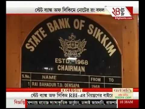 Rajnath Singh slams RBI for freezing 52,000 Sikkim State Bank accounts