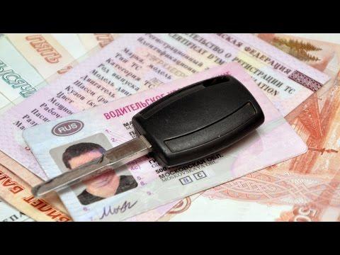 Лишение прав за долги. Новый закон 2016!