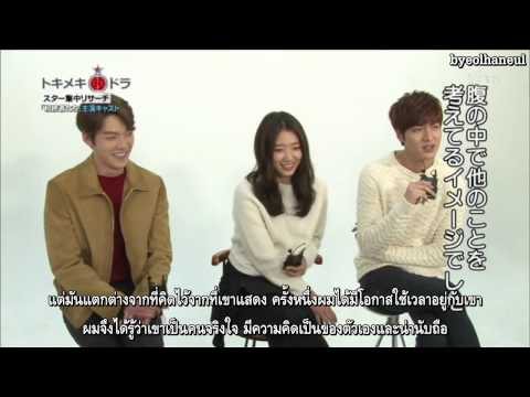 [THAISUB]20140413 KNTV The Heirs Special interview