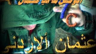 لآيت سي من عثمان ألآردني لا اكبر شرموطة في لآيت سي (**فلسطينيه**)