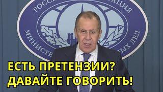 Срочно! Лавров ОГЛАСИЛ заявление Путина к США по ЯДЕРНОЙ ОПАСНОСТИ