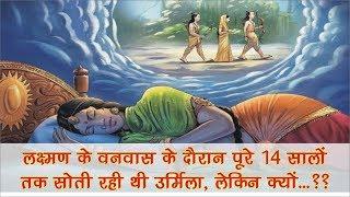 रामायण में छुपे 13 रहस्य , जिनसे अपरिचित हैं आप | 13 Secrets of the Ramayan