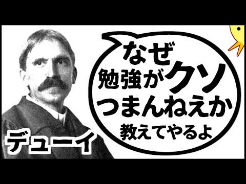 ぴよぴーよ速報(YouTube)は何者?BGM(曲)や収益のまとめ!