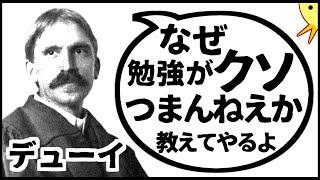 歴史的偉人が現代人を論破するアニメ【第22弾】