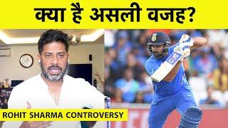 LIVE: ROHIT SHARMA CONTROVERSY: BCCI बताएगा Australia Tour से बाहर Rohit का असली मामला क्या है ?