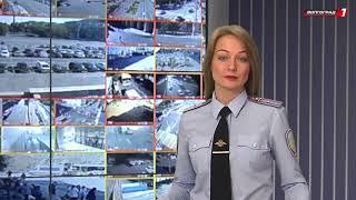 Сводка ГУ МВД России по Волгоградской области [04/04/2018]