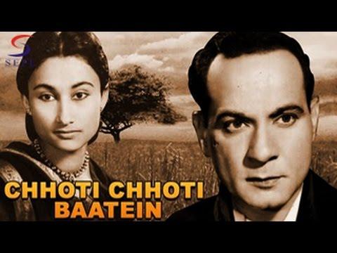 Chhoti Chhoti Baatein - Hindi Black & White Full Movie HD