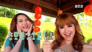 Download [MV] SUPERSTAR GROUP - 恭喜大家过新年+新年好+财神到 CNY 2017 Mp3