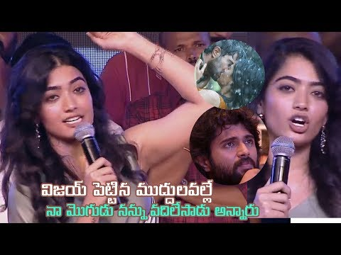 rashmika-mandanna-about-her-breakup-with-rakshit-shetty-|-dear-comrade-pre-release-event-|-news-buzz