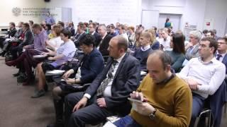 Семинар «Публикация открытых данных: методические рекомендации, проблемы и пути решения»