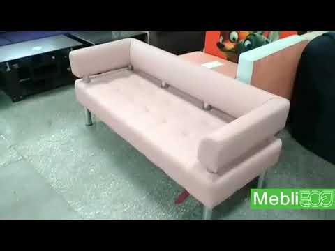 Офисный диван Стронг - цвет бледно розовый цвет