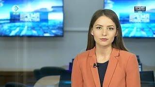 «Время новостей. Ухта». 07 апреля 2017