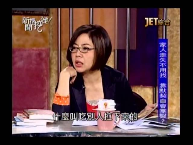新聞挖挖哇:旅行就是好玩(2/6) 20130702