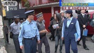 「世界一危険な地域」の交番 日本の警察官が視察(14/06/10) thumbnail