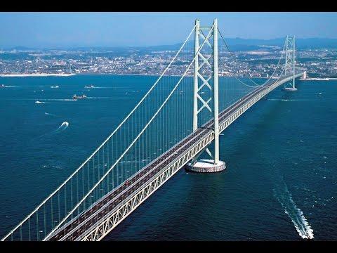Longest Suspension Bridge in the World - Akashi Kaikyo Bridge– Big Bigger Biggest