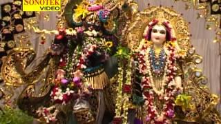 Bansi Baja ke Shyam Ne || बंसी बजा के श्याम ने || Hindi Krishan Bhajan