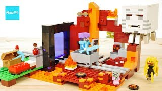 レゴ マインクラフト 闇のポータル 21143 ガスト ネザーゲート/ LEGO Minecraft the Nether Portal 21143