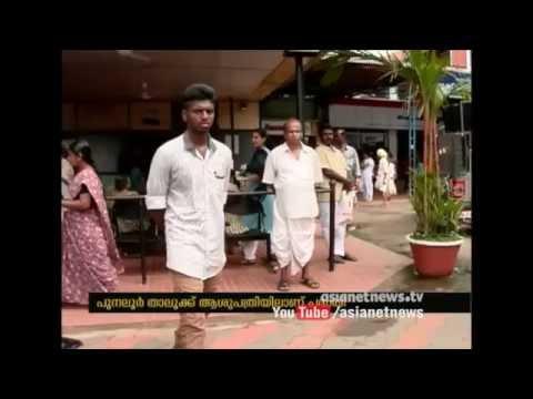 Punalur Taluk Hospital Patheyam Programme under Crisis