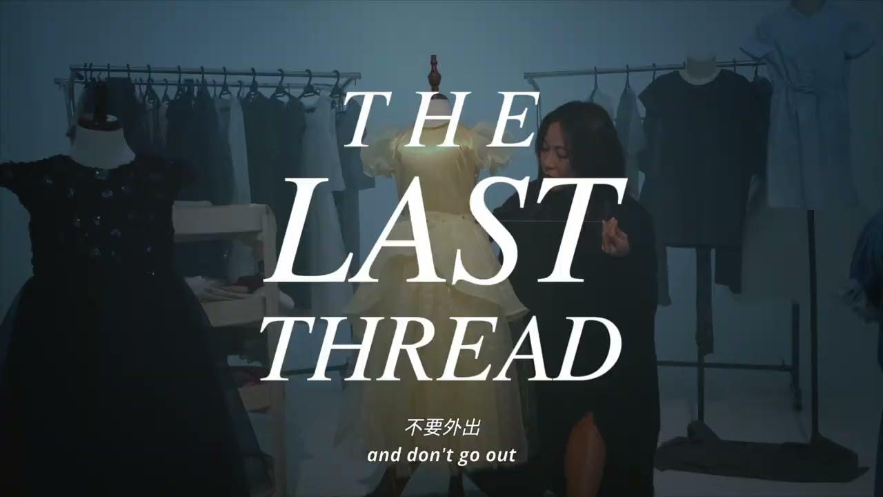 Shot on vivo X60 Pro | The Last Thread | Teaser