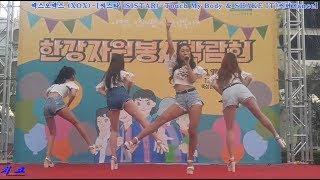 19. 10. 05 한강자원봉사박람회-엑스오엑스 (XOX)-[씨스타 (SISTAR)-Touch My Body…