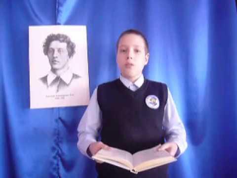 Изображение предпросмотра прочтения – НикитаАнтошин читает произведение «Они читают стихи» А.А.Блока