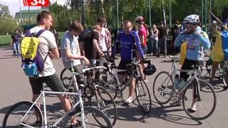 В Днепропетровске появился новый символ города(Днепропетровск в который раз доказал, что Украина едина. На улицы города выехали патриоты на велосипедах,..., 2014-05-06T07:55:03.000Z)