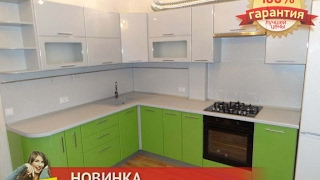 Дизайн фото кухонь под заказ и кухонная мебель(, 2017-02-15T18:46:15.000Z)