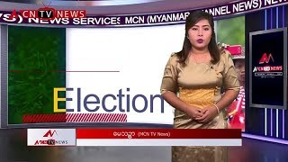 MCN MYANMAR LOCAL NEWS BULLETIN (10 DEC 2019)