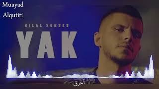 أغنية تركية روعة مترجمة بعنوان ( أحرق ) _ بلال سونسيس | Bilal SONSES - Yak 2018