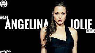 Top 5 Angelina Jolie Hollywood Movies in Tamil Dubbed | Best Movies of Angelina Jolie | Playtamildub