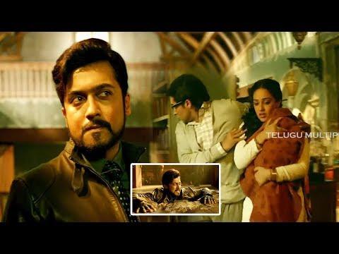 Suriya & Nitya Menon Blockbuster Movie Interesting Climax Scene  | | Telugu Multiplex