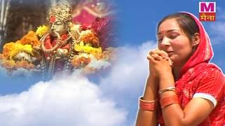 Narender Balhara Sheetla Mata Ka Chamatkar 3 Navrate Special Maina Cassettess